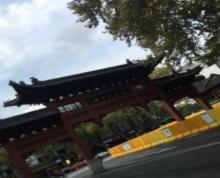 秦淮-夫子庙 瞻园路