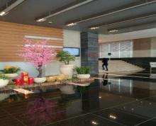 (出售)专 卖 德基大厦 写字楼 有多套房源 在售 请看房源 描述