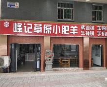 (转让) 誉晟优推上元大街万达附近餐饮旺铺转让
