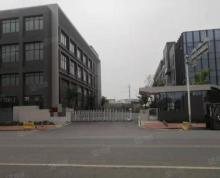 (出租)(房东出租)浦口13000平厂房加办公综合楼出租 价格面议