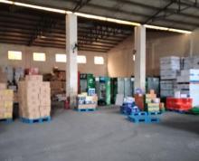 (出租)出租淳化工业园600平单层仓库