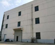 (出租) 横溪工业园区麒麟路11号 厂房 2200平米租金可谈