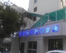 鼓楼区黑龙江路交叉口3楼1120平商铺出租,可餐饮。方便停车