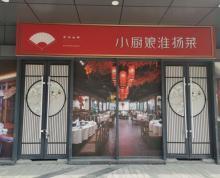 (出售)江宁双龙大道 地铁口旺铺 开盘特惠 可明火重餐饮 即买即赚