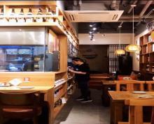 (转让)(新挂牌) 鼓楼区北圩路日本料理店 生意转让,无转让费