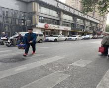 (出租)建邺区 水西门大街 莫愁湖公园南门对面适合奶茶干货服装店