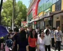 秦淮主城区瑞金路与解放路交叉口二楼旺铺招租地势好租