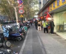 珠江路 太平桥南 门面出租 适合餐饮小吃 小区办公密集