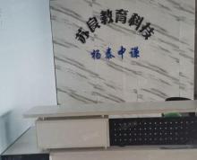 (出租)(专业写字楼)扬州商城 200平 隔断 飘窗落地 万达 御峰