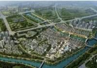 南京市浦口高新园区控制性详细规划及城市设计优化整合公众意见征询