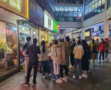 (出租)仙林大学城 学则路地铁口 水平方新出沿街旺铺 同排全品牌店