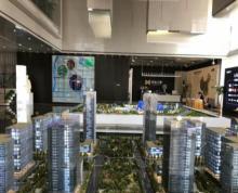 南京南站绿地之窗40年产权 层高4.2米6.6米