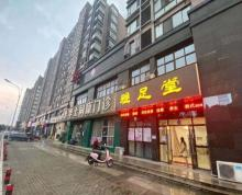 (转让)(同捷推荐)江阴华士新生路238平精装修足浴店对外转让