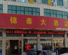 灌云北部新城锦泰大酒店