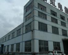 [A_32300]【第一次拍卖】宜兴市徐舍镇工业集中区美新路南侧房地产