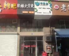 (转让)(九九)港闸区新华佳园餐馆转让