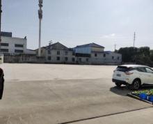 (出租)(现房)硕放原房东出租水泥硬化地10亩仓库2400平米