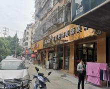 (出售)夫子庙长乐路繁华地段门面出售 人流量大 临近三甲医院