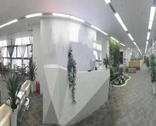 (出租)玄武区 凤凰国际大厦 甲级新楼 精装修带家具 独立办公环境