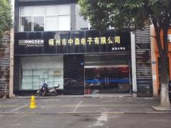 【第二次拍卖】位于苏州市吴江区盛泽镇红洲尊龙苑1幢101-201室的房地产一套