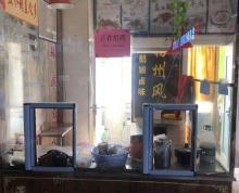 (转让)(人慧快转)盐都区解放南路菜场二楼卤菜店转让