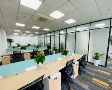 (出租)新出房源 南站 绿地之窗183平 证大喜玛拉雅 城际空间