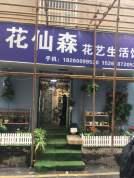 玄武区小纱帽巷合租60㎡商铺