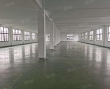 (出租)新北独门独院上下两层6000方带有标准货梯大车进出便利可分租
