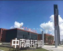 (出租) (出租、售卖)全新标准化厂房,挑高8.2米,2层