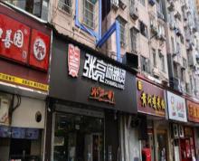 (出售) 清凉门大街正规商业门面