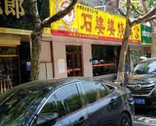 (出租)凤凰西街独栋出租社区密集多所学校适合托管幼儿培训早教私人办公