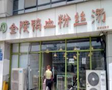(出售)殷巷独立产权旺铺出售 金陵鸭血粉丝承租 年租金21万
