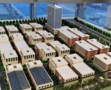 (出售)无税收要求 1900到3200平米 单层厂房园区全面招商