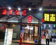 (出售)秦淮区地铁口重餐饮门面 开间11米 户型方正 产权出售