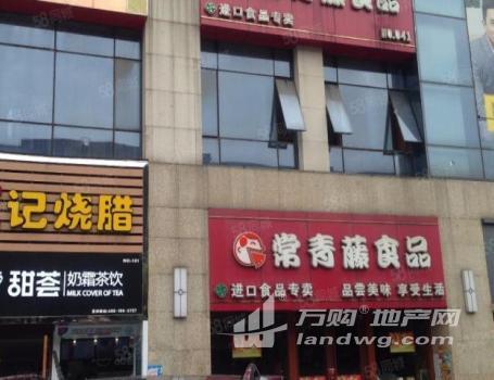 (出售)专业商铺 热河南路主干道商铺 大型超市租金高急