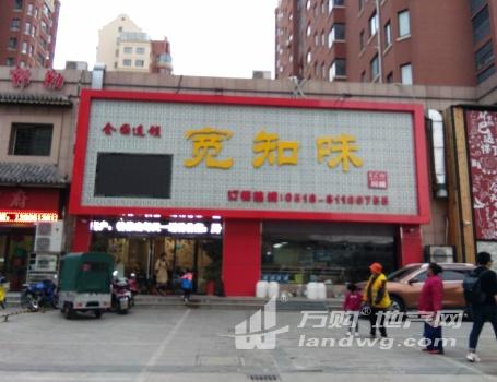 尊贵的象征明珠皇冠临街商铺25000/平坐享租金买到即赚到