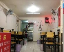 邗江区万达附近营业中的小吃店转让