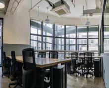 (出租)珠江路地铁口 联合办公 4至20人 精装修带家具 拎包入驻生成房源报告
