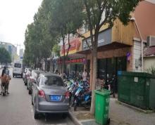 (出售) 房主原价急售 天印大道临街纯一楼门宽7米可挑高餐饮