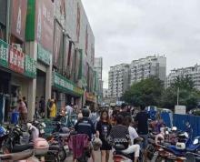 出租江宁东山商业街店铺