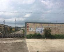 【第一次拍卖】响水县天茗纺织有限公司所有的位于响水县双港镇黄东村的工业房地产