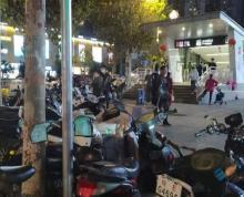 (转让)玄武区珠江路旁边就是金鹰 旺铺现在转让每天人流量很大消费能力