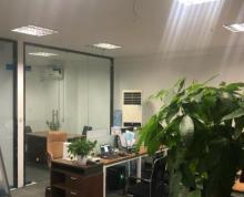 珠江路华利国际办公写字楼个人转租