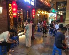 (转让)浦口明发外滩广场550平火锅餐饮旺铺转让