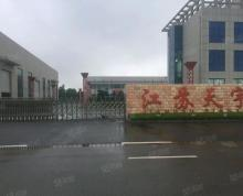 (出租)A9 151 8921 5555 射阳城西独门独院标准厂房