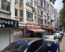 (出租) 鼓楼区黑龙江路。纯一楼商铺出租,无转让费。门头展示面广