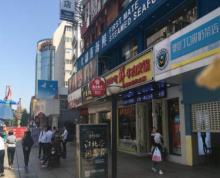 湖南路狮子桥步行街繁华地段商铺 户型方正 开间宽 门头大