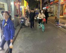 (出租)(房东直租无转让费)鼓楼乐业村沿街旺铺可明火适合小吃零售等