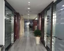 (出售)速秒,市区高端写字楼豪装1145平整层916万带租出售