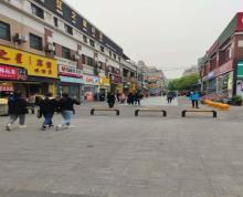 (出租)江宁区胜太西路地铁口,临街餐饮门面出租,有燃气可明火